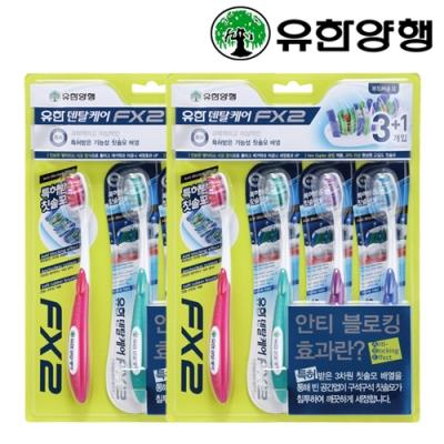 유한 칫솔 FX2 4입x2개