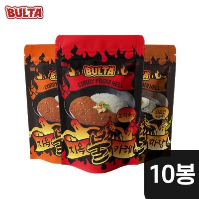 [10봉] 불타 화제의 지옥불시리즈 지옥불카레/짜장