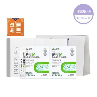 [셀트리온 이너랩] 장 건강 면역엔N 선물세트
