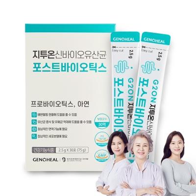 지투온 신바이오유산균 포스트바이오틱스 30포 1개월
