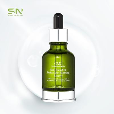 [SN] 스킨 수딩 / 초록병 앰플 30ml 1+1