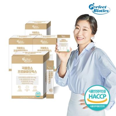 퍼펙트바이오틱스 곡물발효효소 프로바이오틱스 4박스