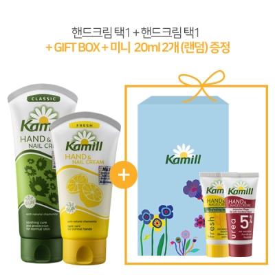 [카밀 핸드크림 특별구성]본품2개x미니2개x포장박스