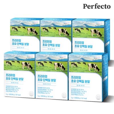 퍼펙토 프리미엄 초유 단백질 분말 6박스(30포)
