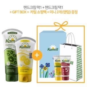[카밀 쇼핑백 증정]본품2개x미니2개x포장박스