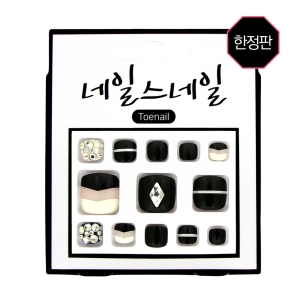 Goods Name