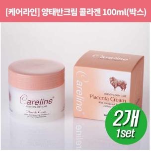 [양태반크림] Placenta (Box) 100ml 2개 [케어라인]